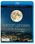 ムーン・フェイズ(Moon phases)[Blu-ray Disc]