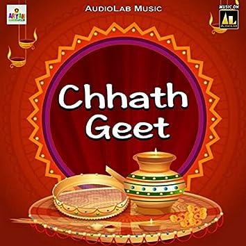 Chhath Geet