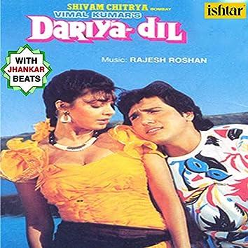 "Woh Kehte Hain Ham Se (With Jhankar Beats) (From ""Dariya Dil"")"