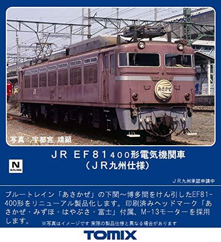 TOMIX Nゲージ EF81-400形 JR九州仕様 7145 鉄道模型 電気機関車
