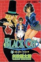 Black Cat, Vol. 3: What the Living Can Do