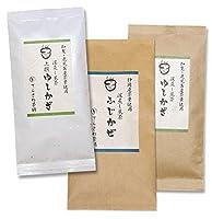 てらさわ茶舗 知覧茶 鹿児島茶&静岡茶飲み比べセット・上撰ゆしかざ ゆしかざ ふじかぜ 3袋セット