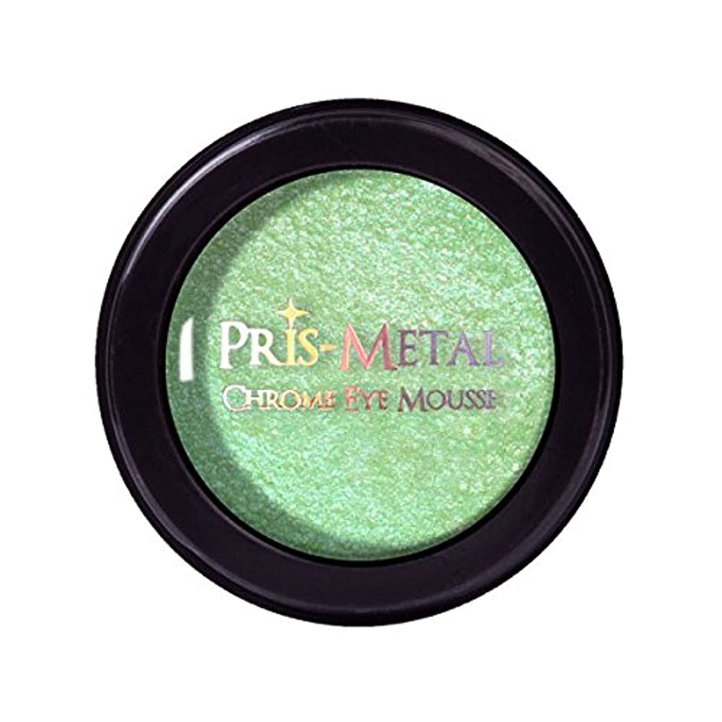 だますリダクター財布J. CAT BEAUTY Pris-Metal Chrome Eye Mousse - Pixie Dust (並行輸入品)