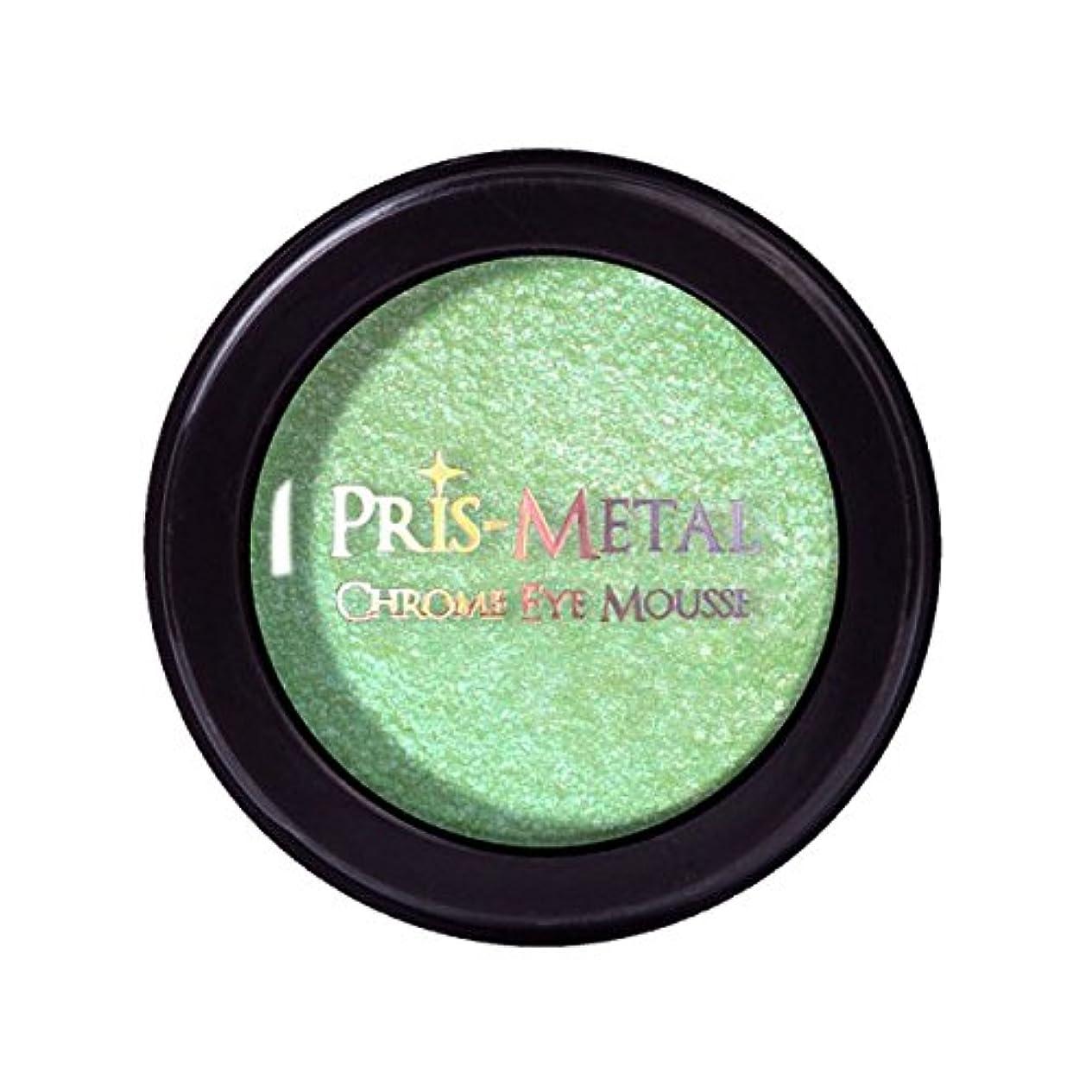 二十段階の頭の上J. CAT BEAUTY Pris-Metal Chrome Eye Mousse - Pixie Dust (並行輸入品)