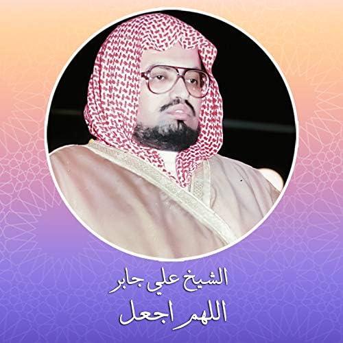 Sheikh Ali Jaber