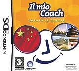 Il Mio Coach Di Cinese