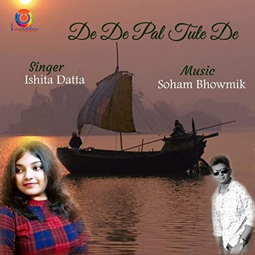 Ishita Datta
