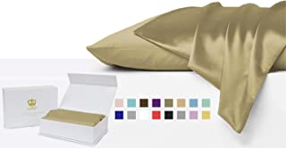 Luxor Crown Set of 2 Mulberry Silk Standard Pillowcases (Mocha)