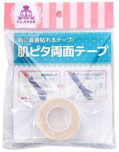 [クラッセ] 日本製 コスプレ用 肌ピタ両面テープコスプレ用 肌ピタ両面テープ 幅20mm 強力 テーピング 布・肌用両面テープ 強力接着 着崩れ防止 ズレ防止