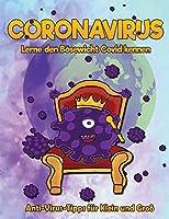 CORONAVIRUS. Lerne den Boesewicht Covid kennen: Anti-Virus-Tipps fuer Klein und Gross