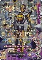 ガンバライジング BS4-026 仮面ライダーザビー ライダーフォーム LR
