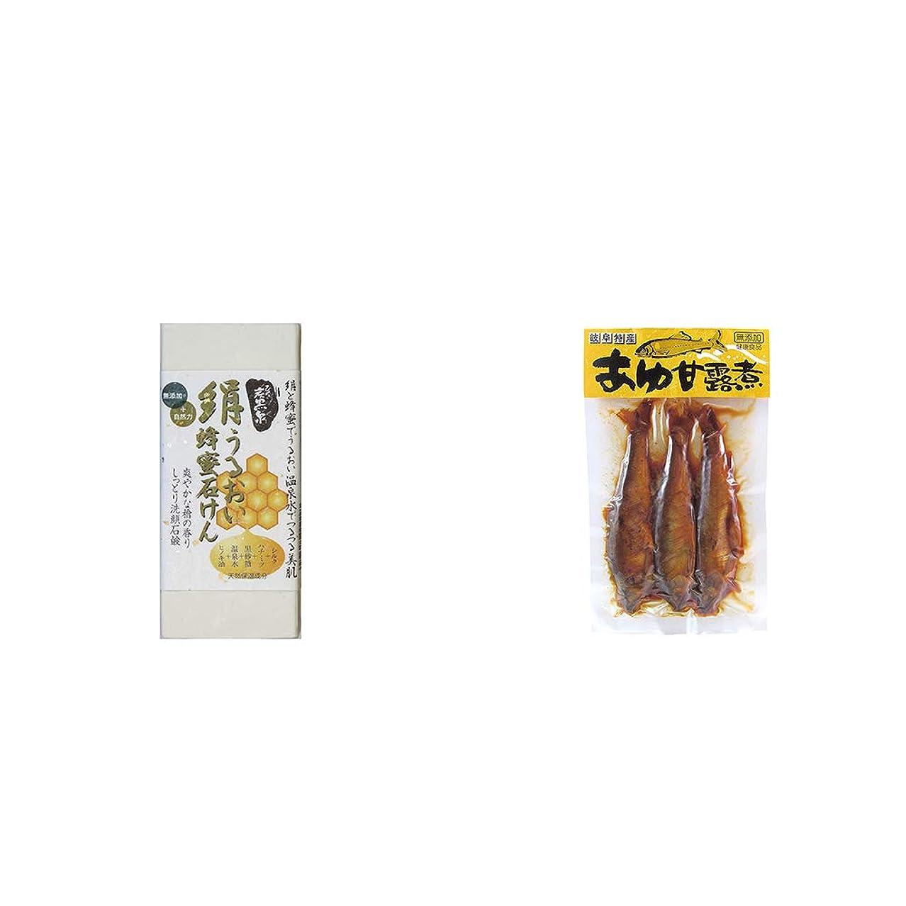 減少砂利プロトタイプ[2点セット] ひのき炭黒泉 絹うるおい蜂蜜石けん(75g×2)?あゆ甘露煮(3匹入)