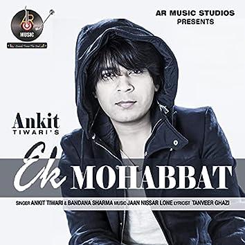 Ek Mohabbat