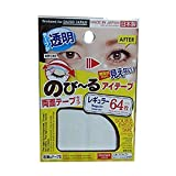 Best Daiso Eyelid Tapes - Double Eyelid Tape Regular Type 64 pcs Review