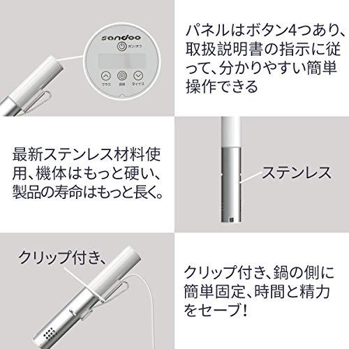 Sandoo 低温調理器 低音調理器 HA1099 真空調理器 ステンレス製 IPX7防水 お料理用 低温調理機 日本語取扱説明書とレシピ付き …