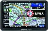 パナソニック(Panasonic) ポータブルカーナビ 7インチ ゴリラ CN-G1400VD VICS-WIDE 無料地図更新 24V車対応 全国市街地図 ワンセグ 24V車対応 高精度測位