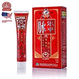 STCorps7 Varicose Veins Cream Relief Phlebitis Angiitis Inflammation Blood Vessel Intravenous Ointment Health Itching Lumps Cream Skin Care Treatment Health Care Ointment