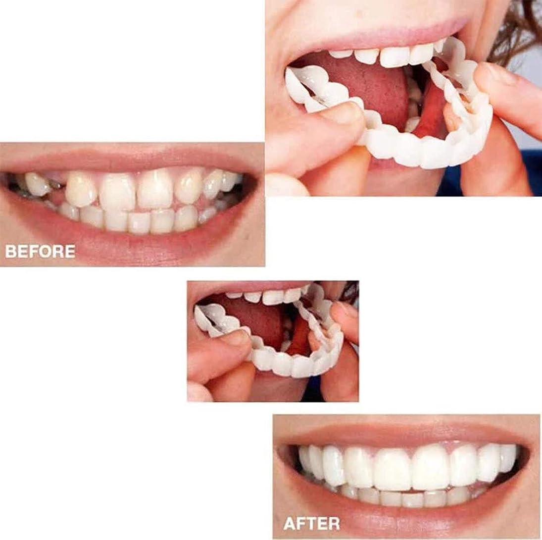 デモンストレーション毎月帝国主義美しいきちんとしたベニヤの入れ歯の偽の歯の微笑の鋸歯状の義歯の歯の慰めの適合のフレックスの歯のソケットは白い歯を作ります(2セット)