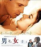 男と女 製作50周年記念 デジタル・リマスター版[Blu-ray/ブルーレイ]