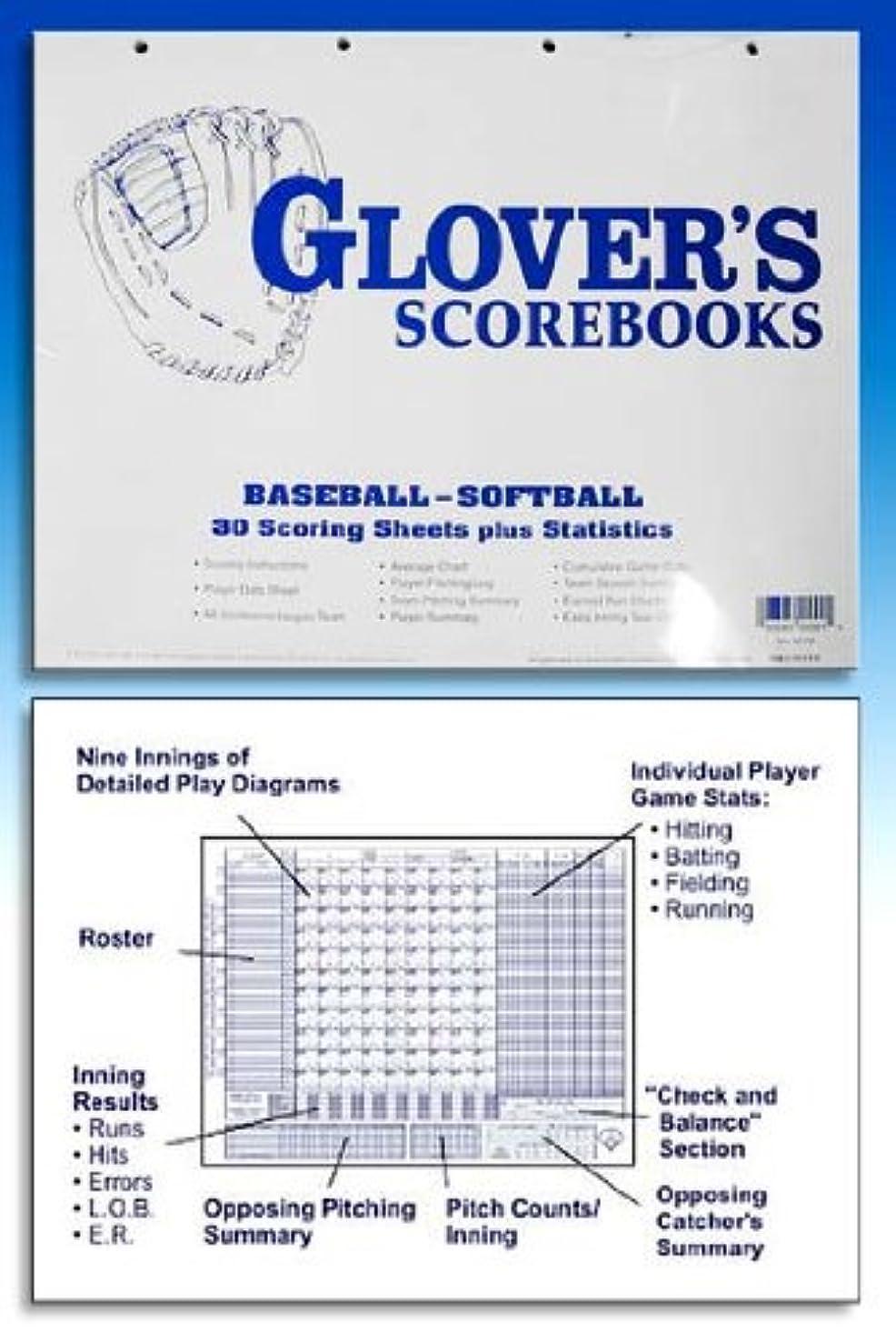チャーミング計算可能誓うGlovers Scorebooks Baseball/Softball Scoring and Stats Sheets