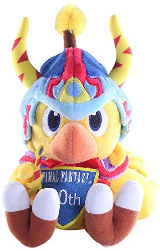Final Fantasy Plush Figure Chocobo 30th Anniversary 21 cm Square Enix Peluches