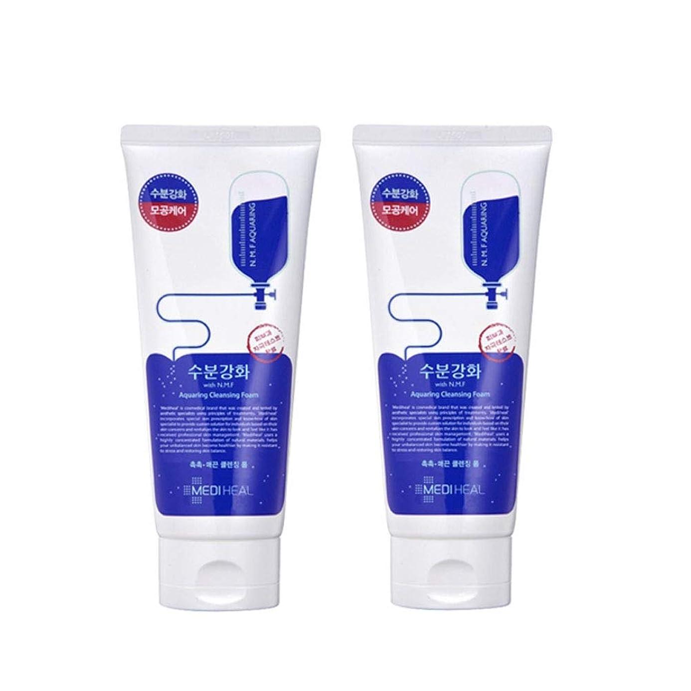 学者以前は橋脚メディヒール水分強化クレンジングフォーム170mlx2本セット韓国コスメ、Mediheal Aquaring Cleansing Foam 170ml x 2ea Set Korean Cosmetics [並行輸入品]