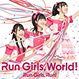 【Amazon.co.jp限定】Run Girls, World! *AL+BD(特典:ブロマイド)