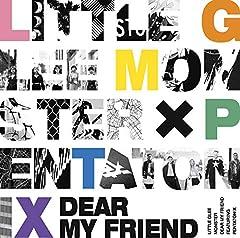 Dear My Friend feat. Pentatonix