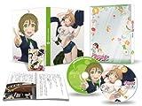 のうりん Vol.2【Blu-ray】[Blu-ray/ブルーレイ]