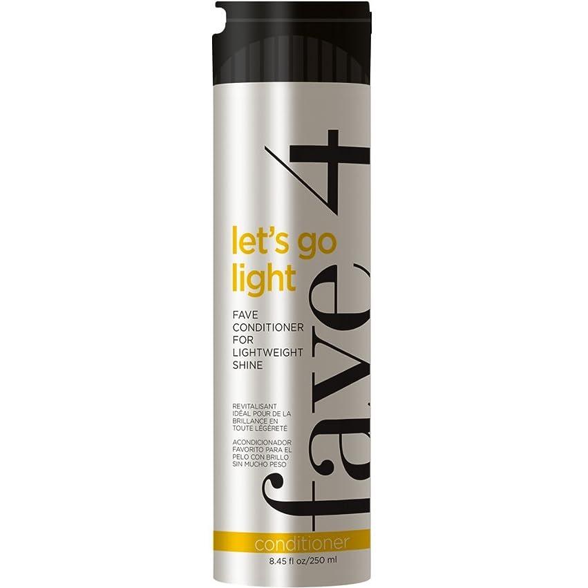 トイレ突き出す見かけ上fave4 のは、軽量磨きのためにライトフェイブコンディショナーを行こう - 硫酸無料|パラベンフリー|グルテンフリー|無添加塩化ナトリウム|虐待無料|色処理した毛髪、8.45オンスのための安全な 8.5オンス