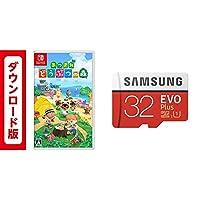 この商品は、次の商品のセットです: あつまれ どうぶつの森|オンラインコード版 Samsung microSDカード32GB EVOPlus Class10 UHS-I U3対応 Nintendo Switch 動作確認済