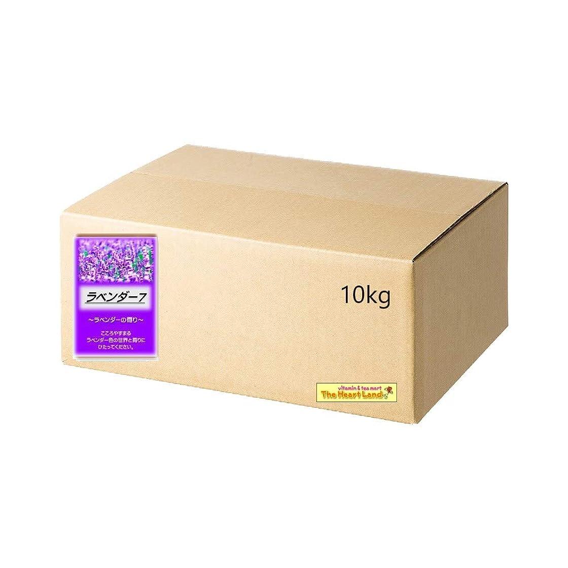 豚タイピスト他の場所アサヒ入浴剤 浴用入浴化粧品 ラベンダー7 10kg
