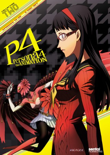 Persona 4: The Animation Collection 2