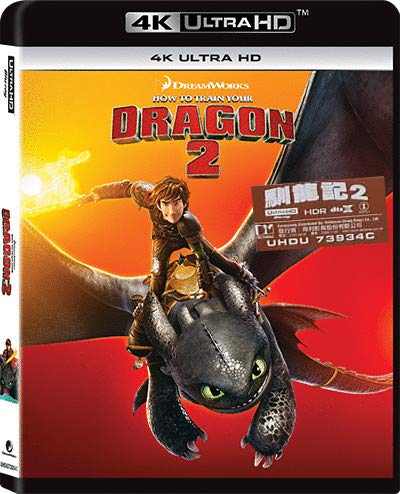 How To Sale Special Price Popular Train Your Dragon 2 UHD Kong Hong 4K Version English