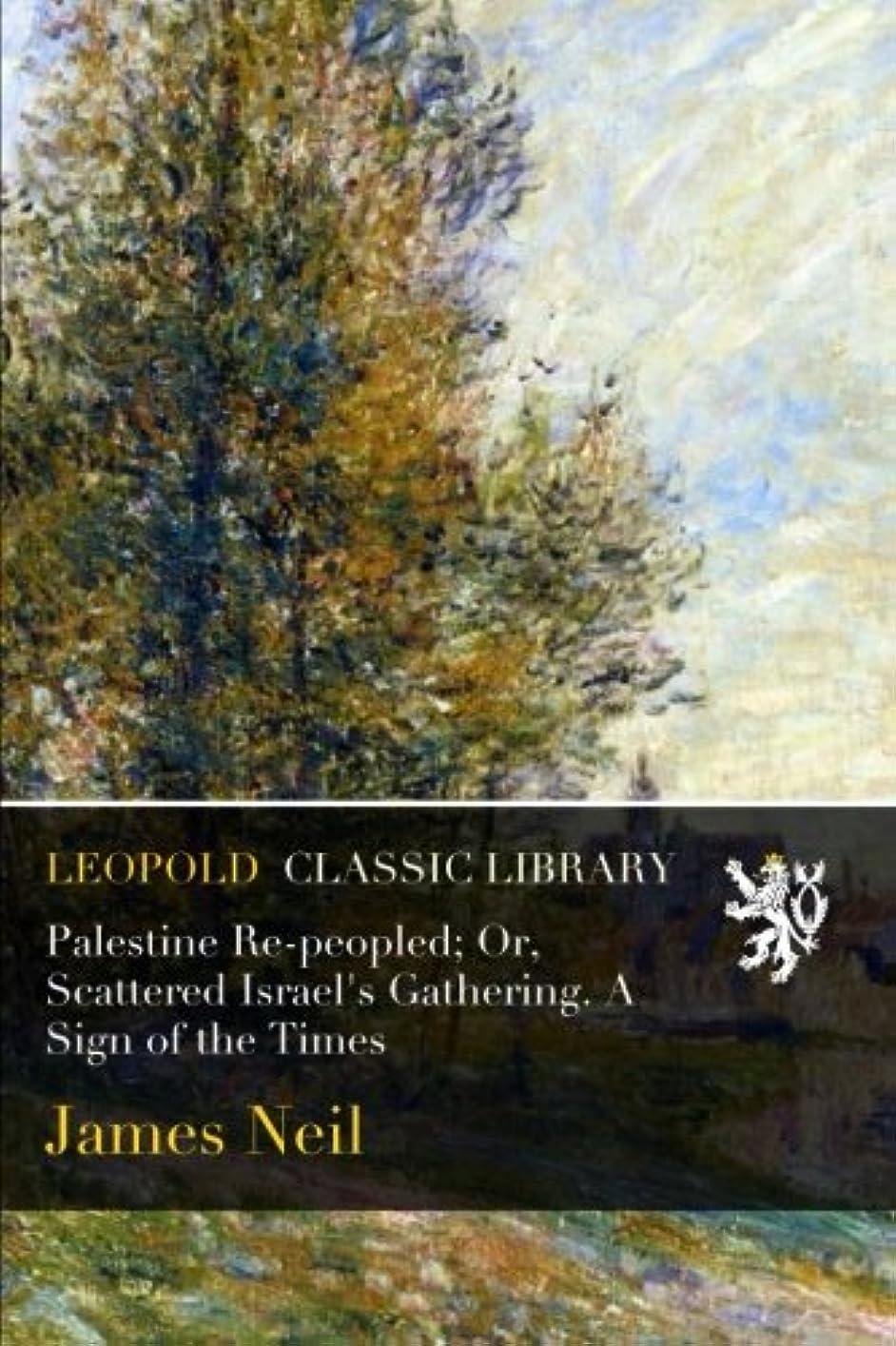 信仰何でもシャーロットブロンテPalestine Re-peopled; Or, Scattered Israel's Gathering. A Sign of the Times