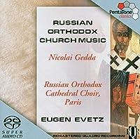 Russian Orthodox Church Music (Hybr)