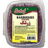 Sadaf Zereshk (Barberries) (3 OZ), Red