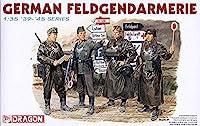 1/35 ドラゴン ドイツ 野戦憲兵 6061