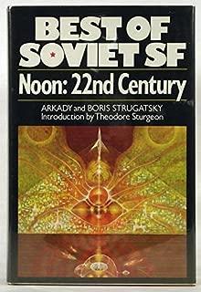 Noon: 22nd Century by Arkady Strugatsky (1978-09-01)