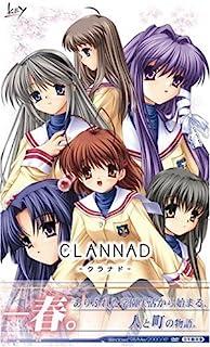 CLANNAD ~クラナド~ 通常版