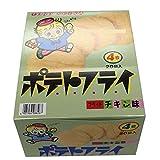 TOHO 東豊製菓 ポテトフライ フライドチキン味 4枚入(11g) 1ボール(20個入)