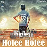 Holee Holee (From 'Cricket')