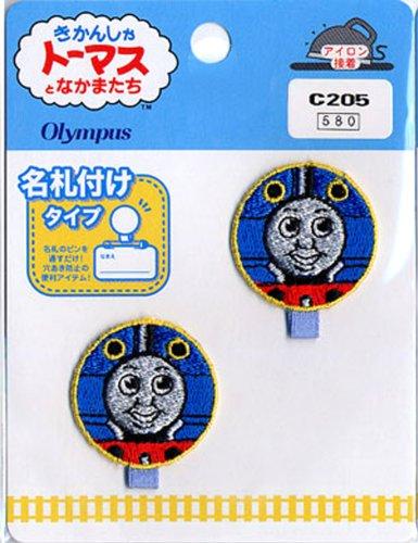 オリムパス製絲 きかんしゃトーマス 名札付けワッペン C205