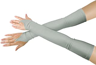 Best long grey fingerless gloves Reviews