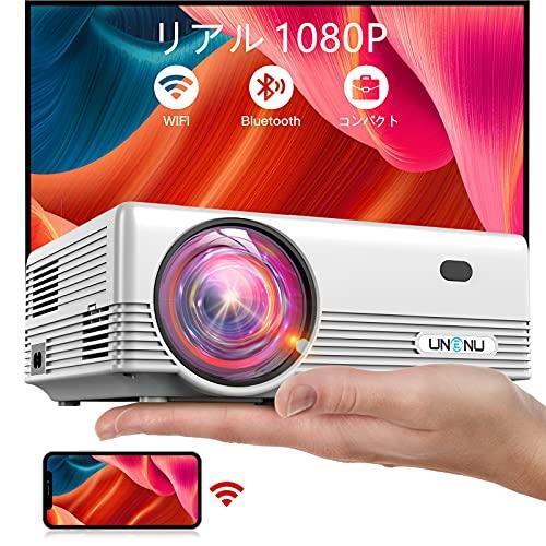 UNENU プロジェクター 小型 8000lm WiFi bluetooth5.1 4K対応 リアル1920×1080P解像度フルHD WiFiでスマホに直接接続 内蔵スピーカー 台形補正 最新画像強調技術 ズーム機能 ホームシアター 家庭用プロジェクター 1080P 60FPS対応 projector USB HDMI AV対応 SWITCH パソコン IOS Android DVDなど接続可能 HDMI AVケーブル 日本語取扱書 永久修理サービス付き