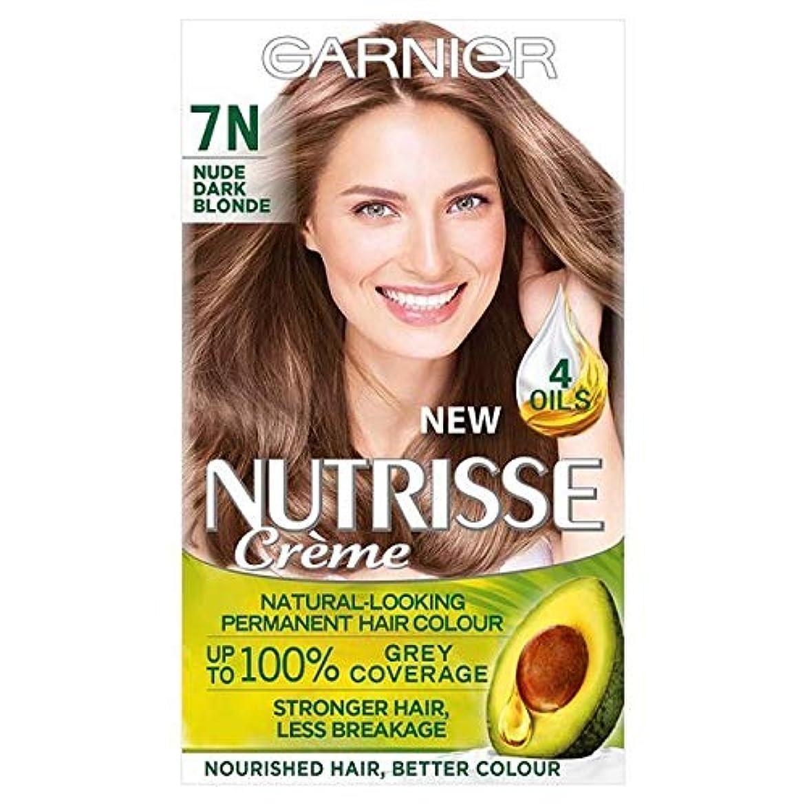 軍隊まともな大学院[Garnier ] ガルニエNutrisseヌード染毛剤7.132ダークブロンド - Garnier Nutrisse Nude Hair Dye 7.132 Dark Blonde [並行輸入品]