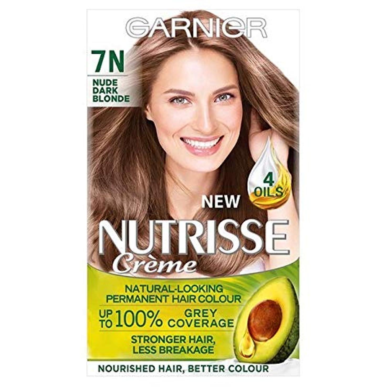 確かに機動全く[Garnier ] ガルニエNutrisseヌード染毛剤7.132ダークブロンド - Garnier Nutrisse Nude Hair Dye 7.132 Dark Blonde [並行輸入品]