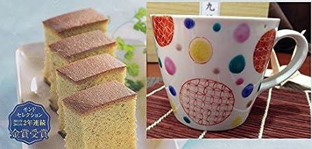炭火焼珈琲カステラと九谷焼マグカップ 「水玉」 …ギフトセット