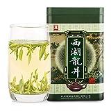 西湖龍井茶、緑茶の茶葉、清明の前に摘み取った西湖龍井、A級の龍井茶、100g/3.5 oz.