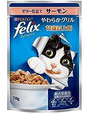 フィリックス やわらかグリル ゼリー仕立て キャットフード サーモン ブルー 高齢猫用(11歳以上) 70g×12袋 (まとめ買い)